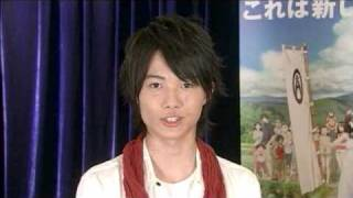サマーウォーズ 神木隆之介&桜庭ななみ インタビュー 桜庭ななみ 検索動画 25