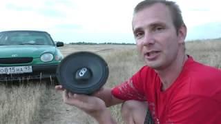 Адский краш тест  DD Audio VO-M6.5 (не повторять )