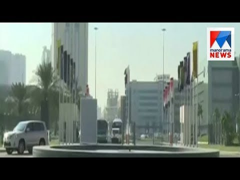 Saudi Arabia suspends dialogue, saying Qatar 'distorting facts'i | Manorama News