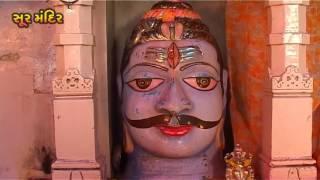 Bam Bam Laheri Om Shiv Laheri