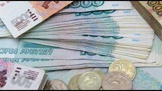 Смотреть видео Курс доллара, евро, лира, юаня на сегодня в России ... онлайн