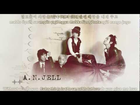 Park Shin Hye-Without Words[eng subs+romanji+hangul].flv