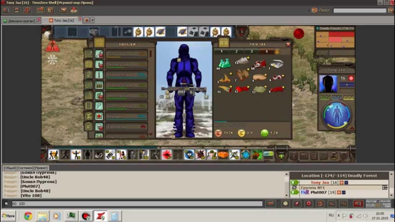 Wizard101  MMORPGcom