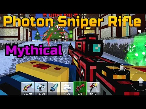 Mythical Photon Sniper Rifle - Pixel Gun 3D