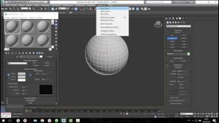 Удаление материала  в 3D MAX