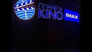 Презентация Планеты Кино IMAX 3.12.2014