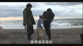【哇沙噢與我 WASAO】台灣版預告