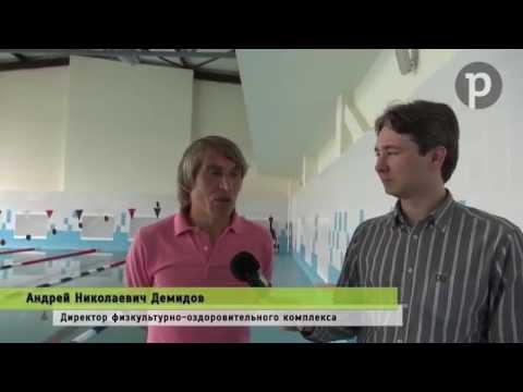 Долгожданный бассейн в Жуковском начнет работать в конце июля