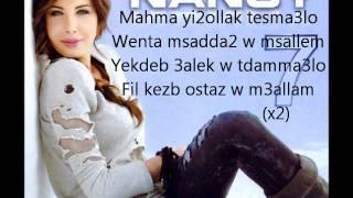 Bayya Wa Shater~Nancy Ajram ARABIC LYRICS