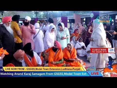 Live-Now-Anand-Karaj-Samagam-From-Ludhiana-Punjab-20-Aug-2019