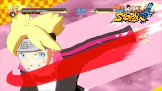 Naruto Shippuden: Ultimate Ninja Storm 4 - Secret Techniques Gameplay    PS4, XB1, PC