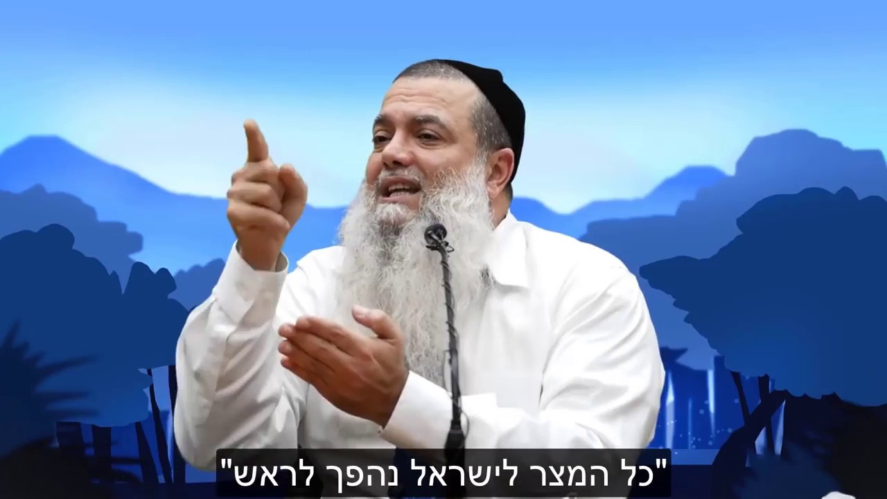 בחירות 2019 - הרב יגאל כהן מסביר איך להצליח בבחירות? - מדהים!