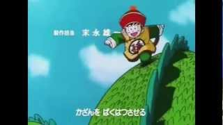 Dragon Ball Z magyar intro [Chala Head Chala]