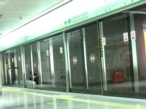 深圳地鐵羅寶線 南車株洲列車 往深大方向到達及離開竹子林站 Luobao Line