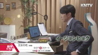 女王の花(原題) キム・ソンリョン 動画 26