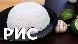 Как приготовить Рис для Суши и Роллов | Рецепт Клейкий Рис
