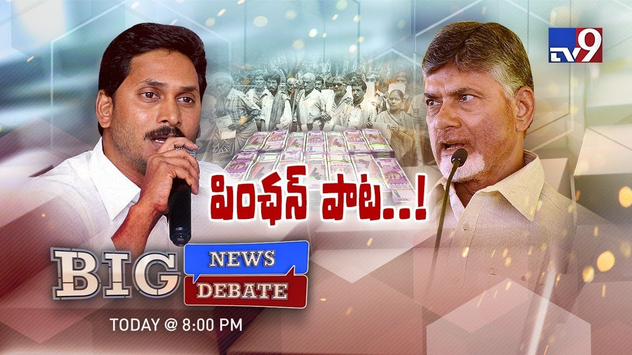 Big News Big Debate : Schemes For Votes in AP - Rajinikanth TV9