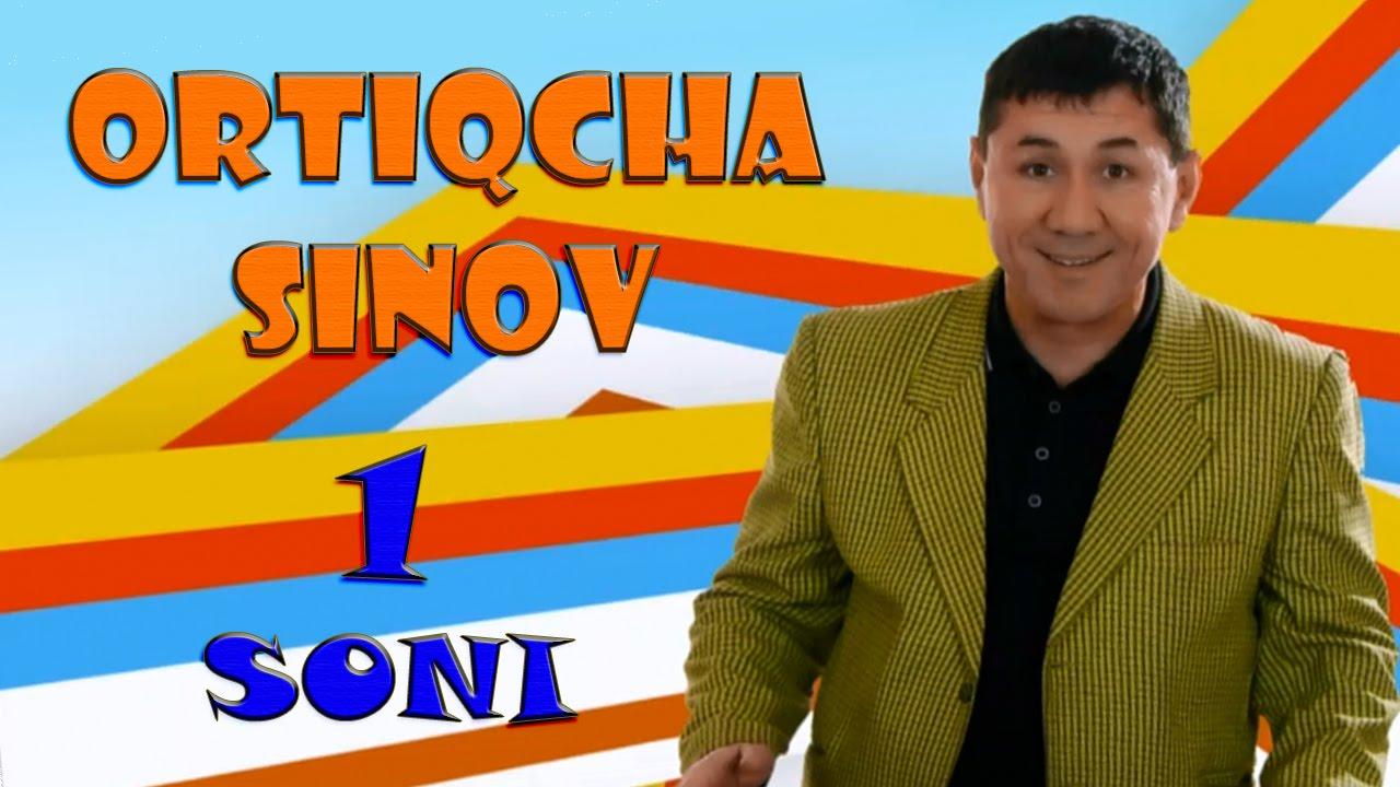 Ortiqcha sinov (1-soni) | Ортикча синов (1-сони)