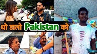 Asia Cup 2018: 'India Will Thrash Pakistan Again On Sunday' | #IndVsPak | Sports Tak