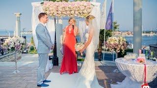 Свадьба за границей в Болгарии в Несебре