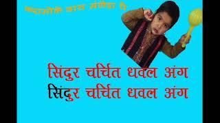 Gajanana Shri Ganaraya Karaoke Track