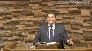 Προς Εβραίους δ΄12-13 |Δουγέκος Παναγιώτης 8/12/2019