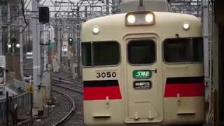 山陽電鉄 3050F S特急 阪神三宮ゆき 西舞子 通過