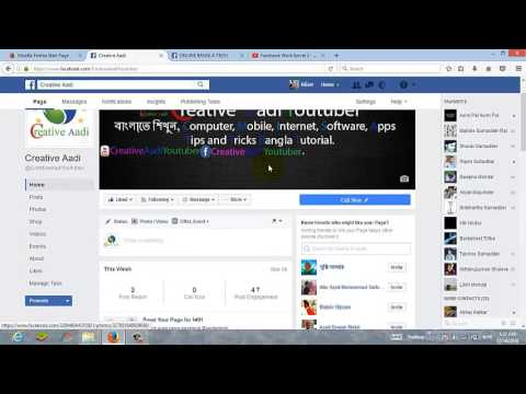Facebook Page Auto Message Respond  New 2017 ! How to set auto replay Message in facebook page