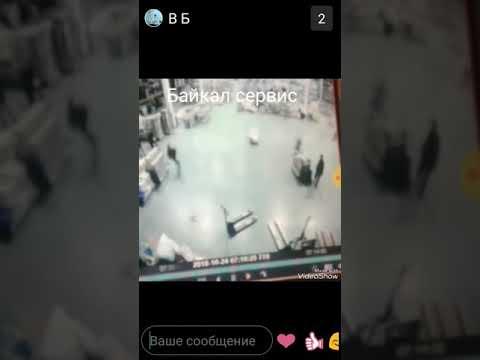 Байкал сервис дамадедова