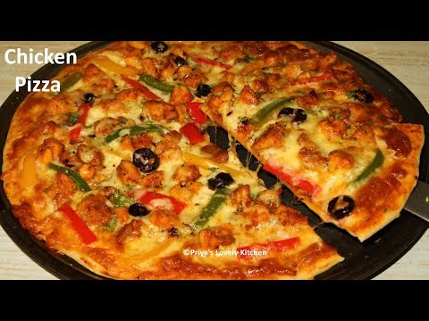 Chicken Pizza Recipe (चिकन पिज़्जा )| Homemade Chicken Pizza | How To Make A Perfect Chicken Pizza