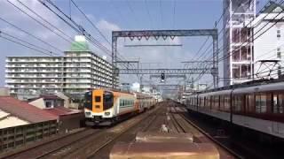 2019.8.18(日)14:42 近鉄奈良線・大阪線 今里駅【複々線の風景】
