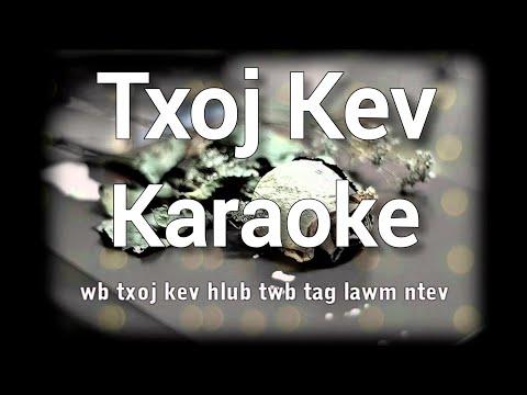 Txoj Kev - Der Yang - Instrumental