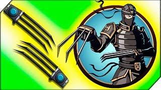Shadow Fight 2 - Когти Рыси. Кровавый жнец отобрал оружие РЫСИ на затмении