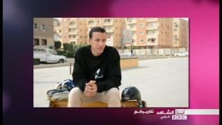 أنا الشاهد: ما هو مستقبل رياضة التزلج في مصر