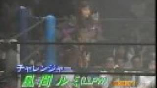 武道館女王列伝 93.8.25 日本武道館 第8試合 Akira Hokuto vs. Rumi Ka...