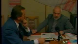 """Часопiс""""Роднае слова"""" 1997  галоўны рэд. Міхась Шавыркін"""
