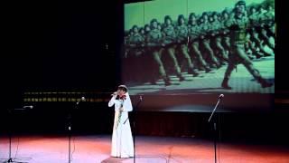 Алиса Семчук - Поклонная гора
