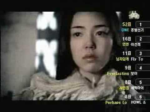 Lee Soo Young-Grace MV