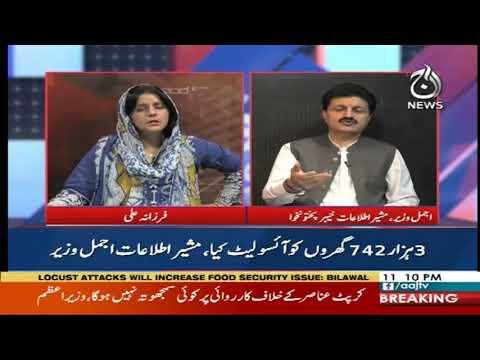 Bureau Report | 28 June 2020 | Aaj News | AJT