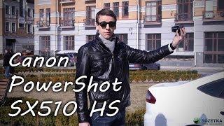 Обзор фотоаппарата Canon PowerShot SX510 HS(, 2014-04-15T07:30:00.000Z)