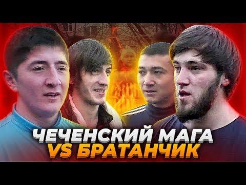 Мага из Чечни показал достойный бой против крепкого Бойца / Уличный Бокс