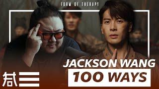 "Cover images The Kulture Study: Jackson Wang ""100 Ways"" MV"