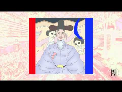 Dumbfoundead - Upgrade (2.0) ft. 엄마 (Mom) [Official Audio]
