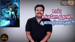Selfless (2015) Hollywood Sci-fi Action Movie Review in Tamil by Filmi craft Arun