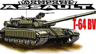 ARMORED WARFARE ASSAULT - T 64 BV КРУТА ГАРМАТА про танки як world of tanks(blitz)сучасні танки