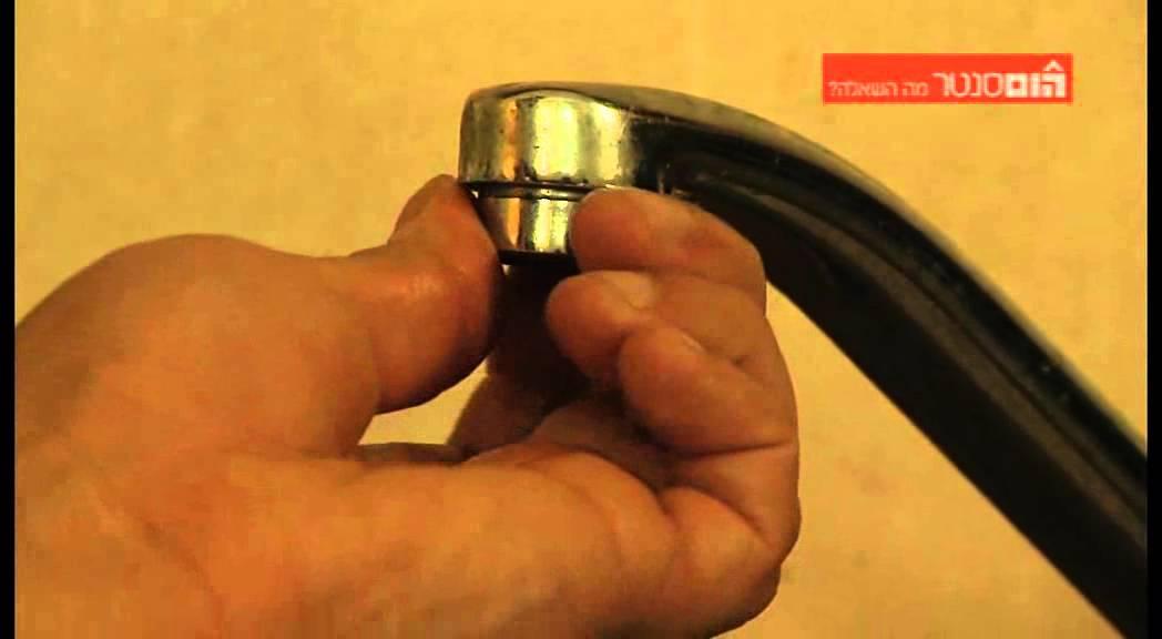 מאוד כיצד לתקן זרם חלש בברז - YouTube MQ-93