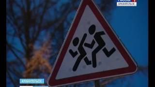 видео Акция «Каникулы первоклассников»