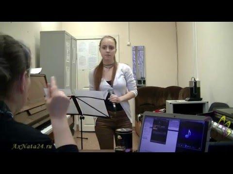 Урок вокала.Джаз-стандарт Song for my father ч.2-я
