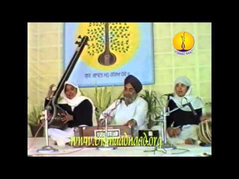 AGSS 1997 : Raag Gond - Principal Shamsher Sngh Ji Kareer