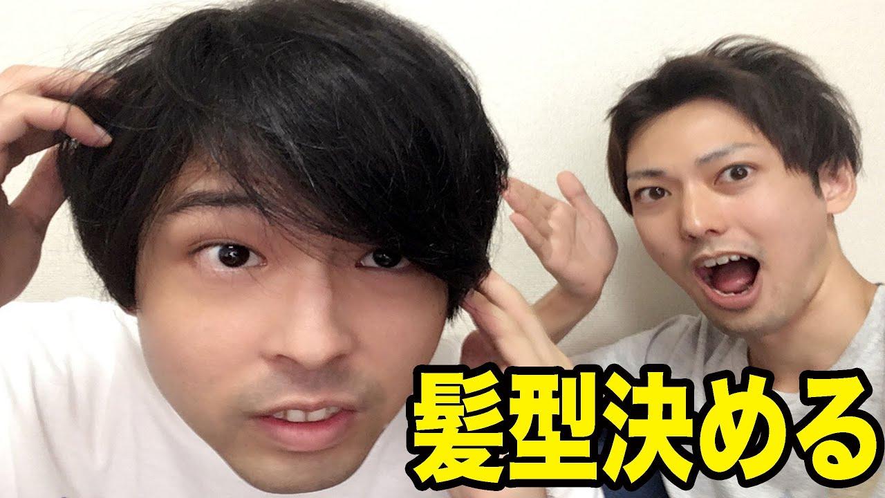 渋谷ジャパンの髪型が決まったおるたなチャンネルの壁紙